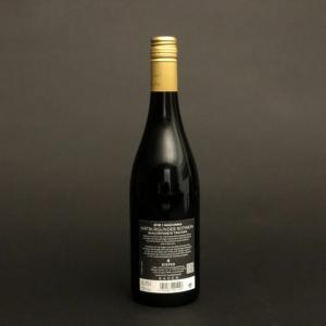 Weingut-Kiefer-Ortenberg-Wein-Rotwein-2018-Spaetburgunder-trocken-Madonna-Rueckseite