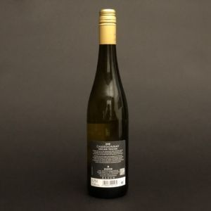 Weingut-Kiefer-Ortenberg-Wein-Weisswein-2018-Chardonnay-Spaetlese-trocken-Rueckseite