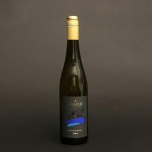 Weingut-Kiefer-Ortenberg-Wein-Weisswein-2018-Chardonnay-Spaetlese-trocken-Vorderseite