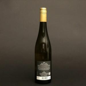Weingut-Kiefer-Ortenberg-Wein-Weisswein-2018-Riesling-Kabinett-feinherb-Rueckseite